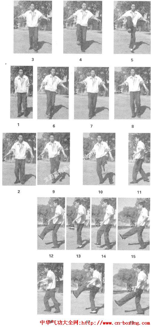 提高踢腿节奏感的训练方法_节奏感-踢腿-右脚-圆形-