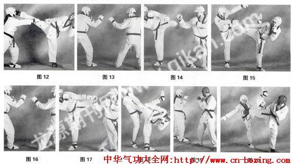 跆拳道防守反击12踢