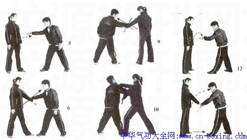右手翻腕前点时,手腕有下沉动作