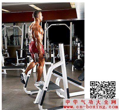 箭步蹲-股四头肌锻炼方法(三)