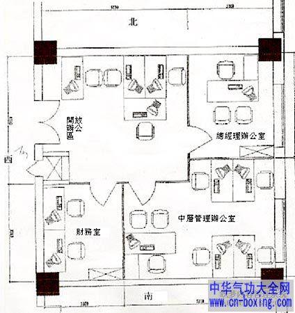 坐北向南13x5.5米房子设计图展示