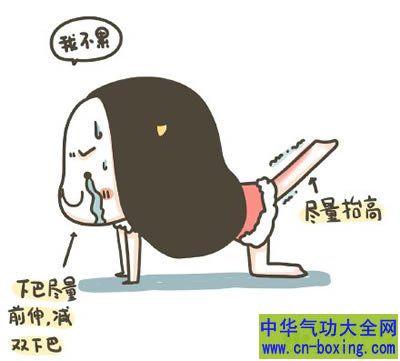 很q很可爱的卡通瑜伽动作