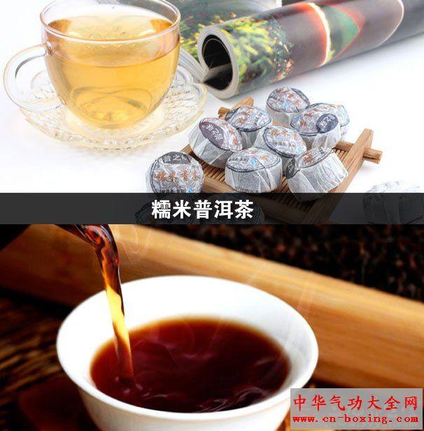 糯米普洱茶_普洱-普洱茶-糯米-冲泡-